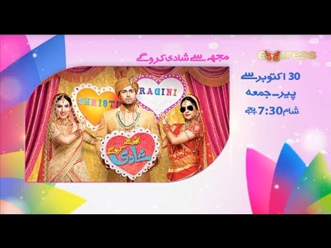 Mujhse Shaadi Karogi movie with eng subtitles downloadgolkes