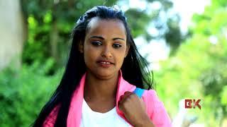 Girmaa Tirunaa= Gudii Baatta Oromo/Oromiyaa Music 2018 Bakakkaa Entertainment