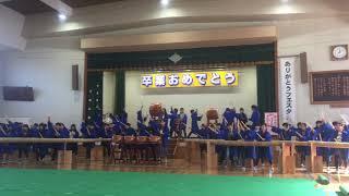 吉木小学校6年生