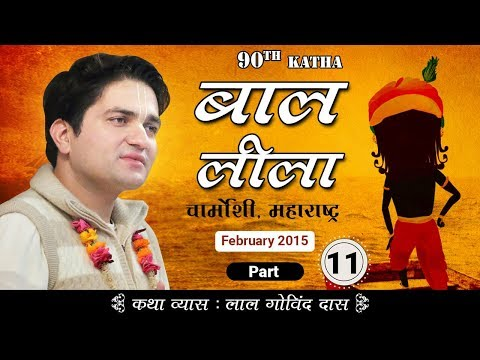 2015 02 03 12 krishna katha iskcon krishna nagar lalgovind das