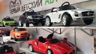 Первый Детский Автосалон: качественные детские электромобили от специалистов(Наш сайт: http://kidsauto.com.ua ПЕРВЫЙ ДЕТСКИЙ АВТОСАЛОН - первый в Украине настоящий автосалон для детей. Проект..., 2013-12-28T21:10:44.000Z)