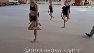 Видео урок Марины Протасовой \