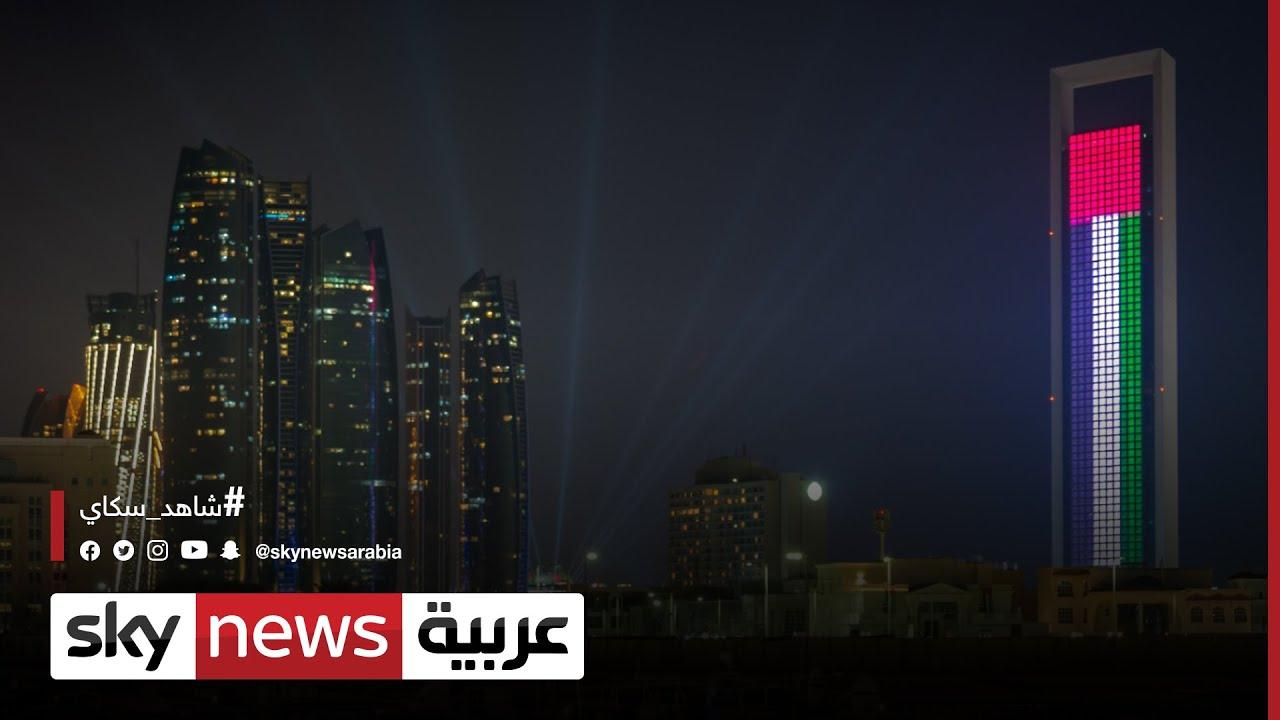 وائل مهدي: تدافع المستثمرين على اكتتاب أدنوك للحفر يعكس الثقة في أدنوك | #الاقتصاد  - 21:55-2021 / 9 / 22