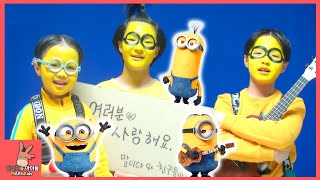 Minions face paint challenge & Minions banana song! Cosplay makeup for kids | MariAndKids