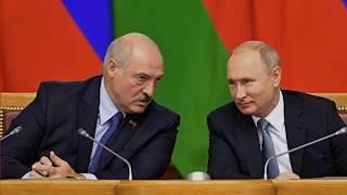 Лукашенко потребовал у Путина нефть по внутрироссийским ценам