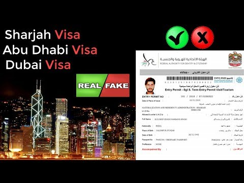 Online Visa Check Sharjah - Dubai - Abu dhabi 2020