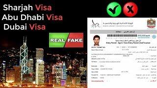 Online Visa Check Sharjah   Dubai   Abu Dhabi 2019