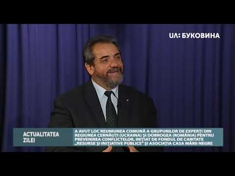 UA: БУКОВИНА: Actualitatea zilei, Bucovina (10-11-2019)