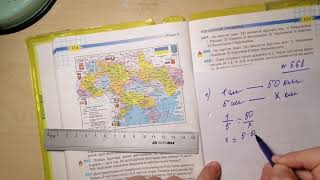 Номер 668 математика 6 клас Тарасенкова