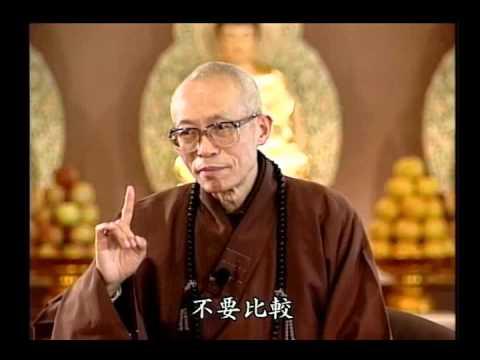 做事的藝術(聖嚴法師-大法鼓 0167) - YouTube