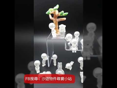 療癒小人 玩具模型 各式姿勢表情人物 沙遊物件