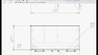 Базис-Мебельщик 8.0 Выпуск чертежей