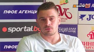 Емил Мартинов: Българските футболисти с нищо не отстъпват на чужденците