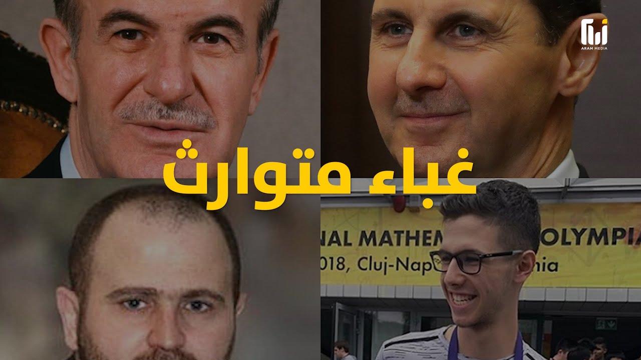 Download بشار ليس طبيباً ووالده مزوّر وابنه حمار الرياضيات ... آل الأسد حمير أباً عن جد