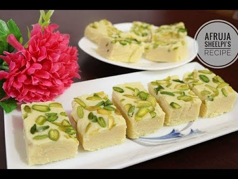 Burfi In 5 Minutes | Milk Powder Burfi Recipe | Milk Powder Barfi | How To Make Burfi | Barfi Recipe
