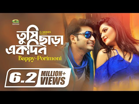 Tumi Chara Ekdin | ft Bappy , Porimoni | Movie Lover Number One | HD Movie Song
