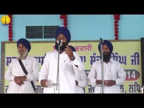 Sant Baba Sucha Singh ji - 12th Barsi (2014) :  Giani Saroop Singh ji