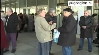 Обманутые пайщики «Инвестор-98» выйдут на митинг