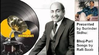 Download Hindi Video Songs - Chadhate phaagun jiyara gayeel re