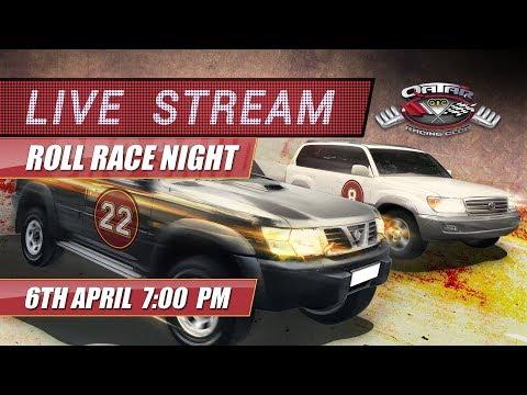 QRC Qatar Roll Race - Friday 6th of April 2018