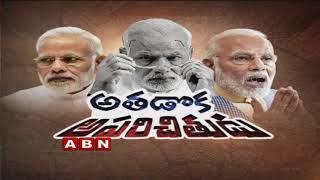 Is Modi A Two-Faced PM? | Political Analyst Narasimha Rao On Secrets Of Modi Personal Life | Part 4