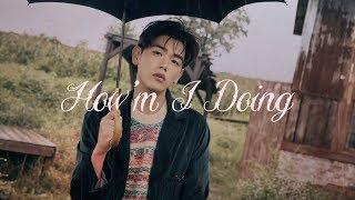 Eric Nam - How'm I Doing (Lyric Video)