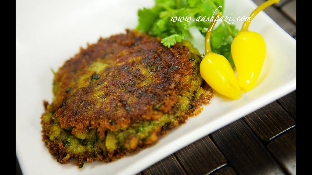 Mung Beans Patties (Vegan) Recipe (Vegetarian) - YouTube