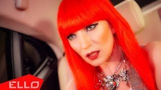 Алина Делисс - Такси / ПРЕМЬЕРА