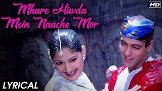 Mhare Hiwda Mein Naache Mor | Lyrical Song | Hum Saath Saath Hain | Sonali Bendre, Salman Khan