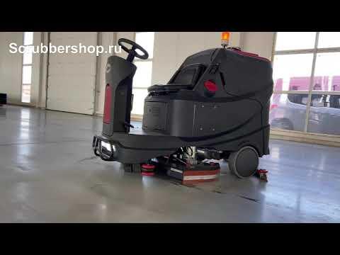 Поломоечная машина  Viper AS1050R