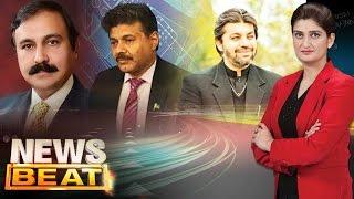 Mian Sahab Ko Mazboot Kaun Kar Raha Hai   News Beat   SAMAA TV   Paras Jahanzeb   23 Oct 2016