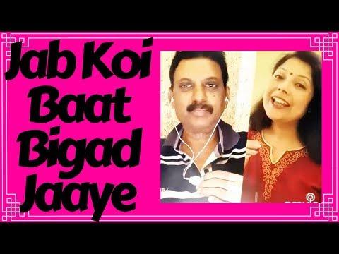 jab-koi-baat-bigad-jaaye-|-kumar-sanu-|-jurm-1990-|-vinod-khanna-|-meenakshi-shesadri-|-syam-sagar