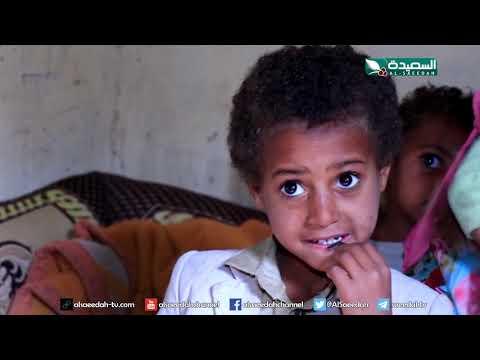 سنابل الخير - فاطمة أم الخمسة أطفال والتي لا معيل لها ولأولادها 28-10-2019م