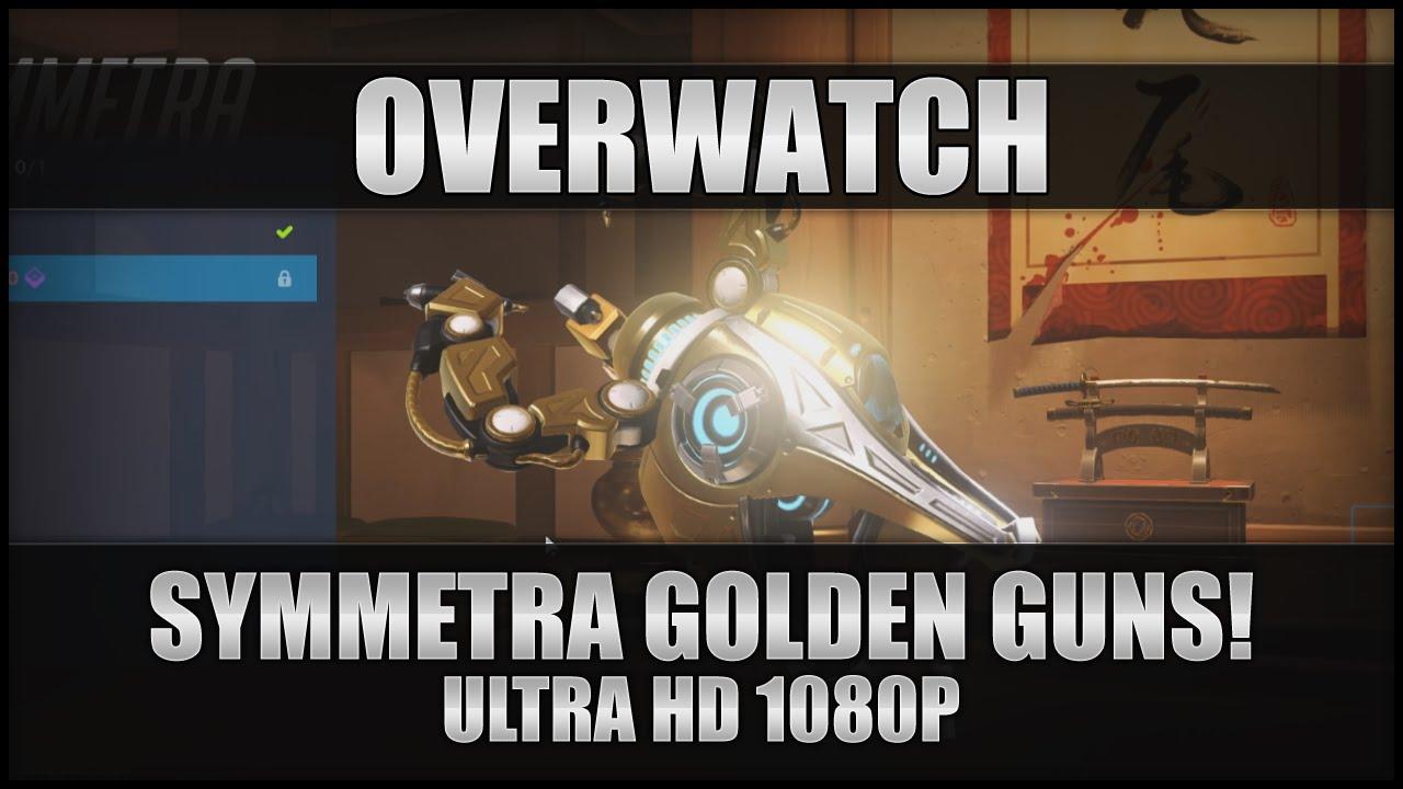 overwatch how to get free golden guns