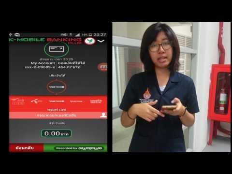 K Mobile Banking Plus
