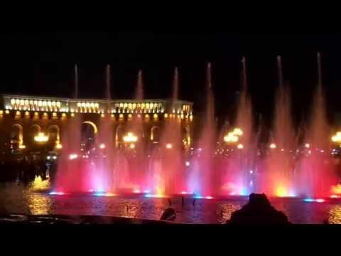 Поющие фонтаны на Площади Республики, Ереван, Армения
