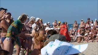 Праздник Нептуна(Праздник Нептуна в Анапе. Центр