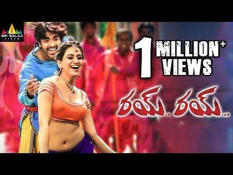 Rye Rye Telugu Full Movie | Latest Telugu...