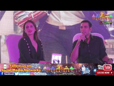Jolly LLB 2 Film Promotion   Full Interview   Akshay Kumar & Huma qureshi   Namokar News Channel