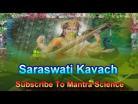 Most Powerful Saraswati Kavach सरस्वती कवच