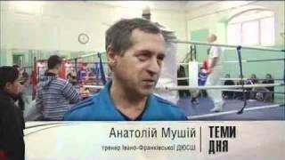 Бокс. ДЮСШ №1 Чернівці 29-30.01.11.flv