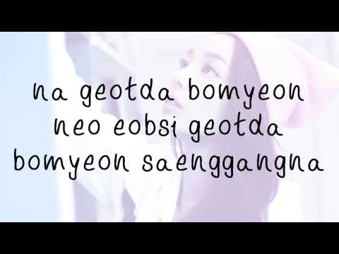 이제는 안녕 (Goodbye Now) - Ailee Lyrics