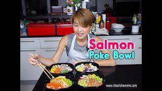 Recipe #31: Salmon Poke Bowl
