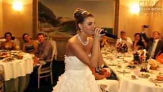 Свадебный подарок невесты жениху