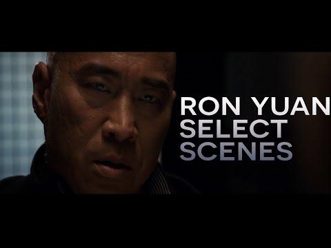 Ron Yuan Select s