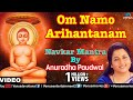 Om Namo Ari Hantanam -- Navkar Mantra (Anuradha Paudwal) Whatsapp Status Video Download Free
