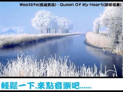Westlife(西城男孩) - Queen Of My Heart(鋼琴獨奏)