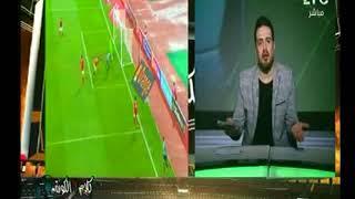 تعليق غير متوقع من احمد سعيد علي التحكيم في مباراة الأهلي والوداد المغربي