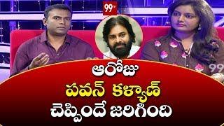 Music Director Anup Rubens About Janasena Chief Pawan Kalyan | 99TV