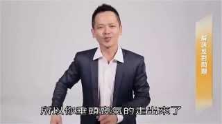 解決反對問題  (繁體中文)